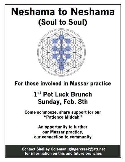 Mussar practice graphic