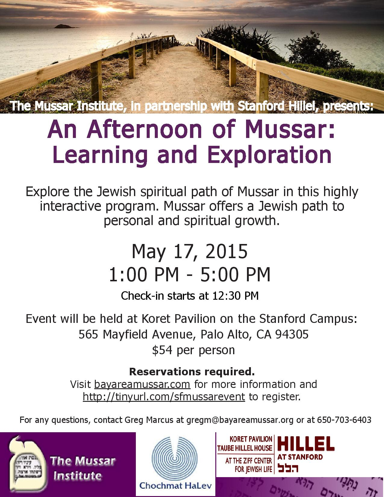 Mussar Event Flyer SF chochmat logo2-page-001